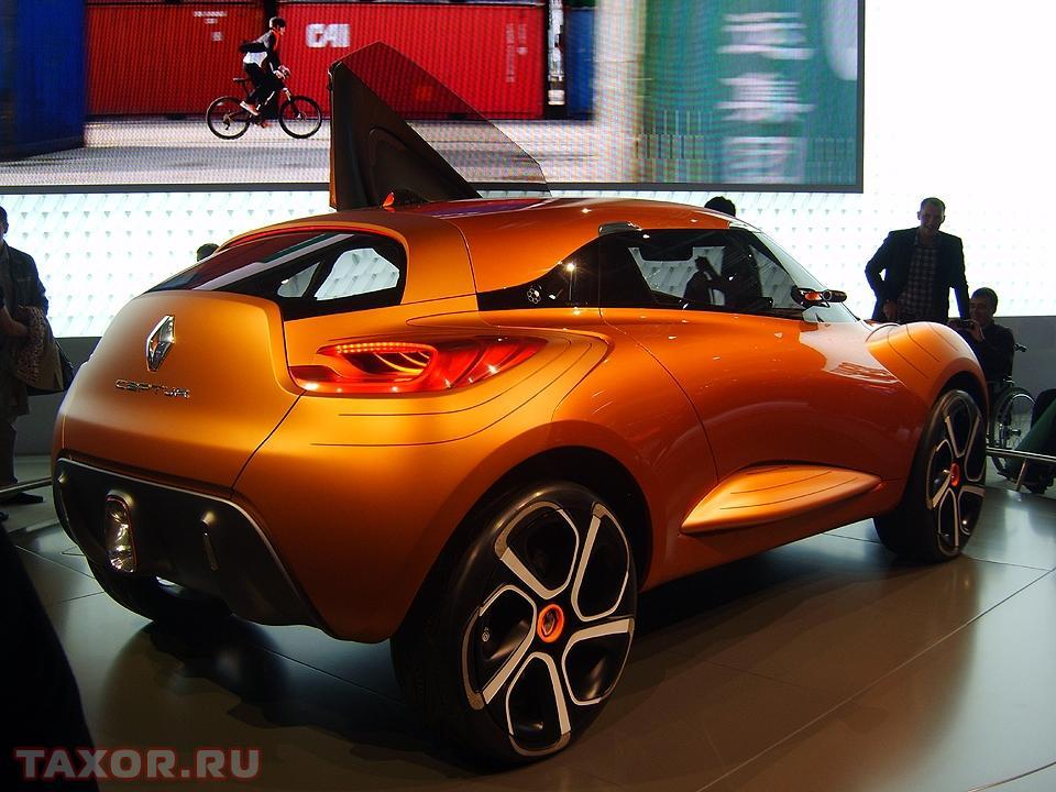 Городской концепт-кар компании Renault
