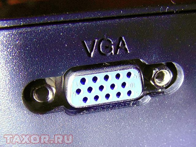 Разъём VGA на задней стороне корпуса