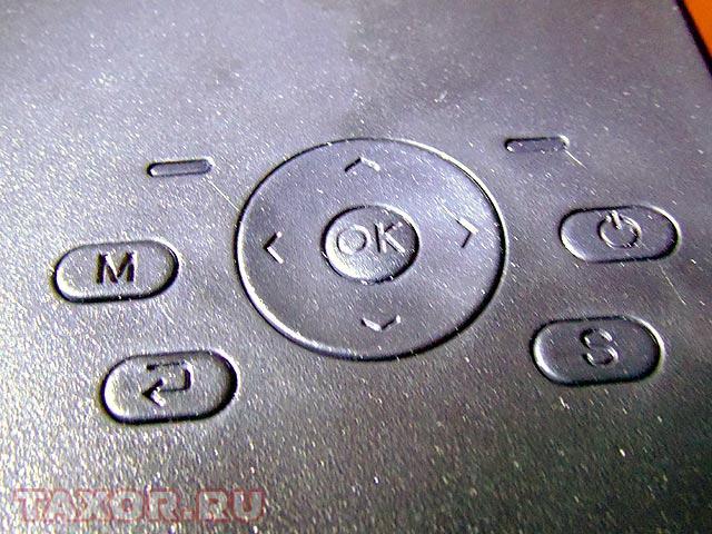 Кнопки управления на корпусе проектора