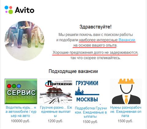 Помощь web-разработчику от Авито