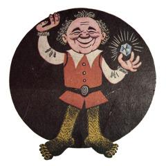 Иллюстрация М. Беломлинского к сказке Дж. Р. Толкиена «Хоббит»
