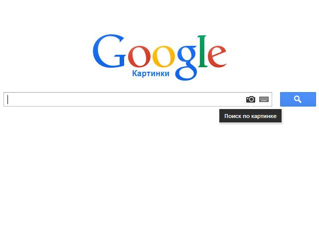 Пришлось воспользоваться поиском Google похожих картинок