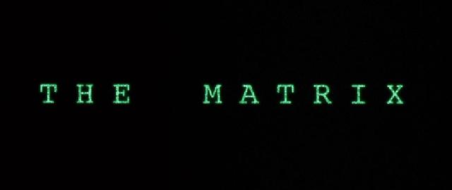 «Матрица». Просто «Матрица».