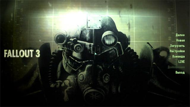 Начальная заставка игры «Fallout 3»