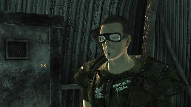 Fallout 3: мотоциклетные очки