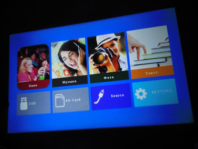 Стартовое меню видеопроектора AUN AM200