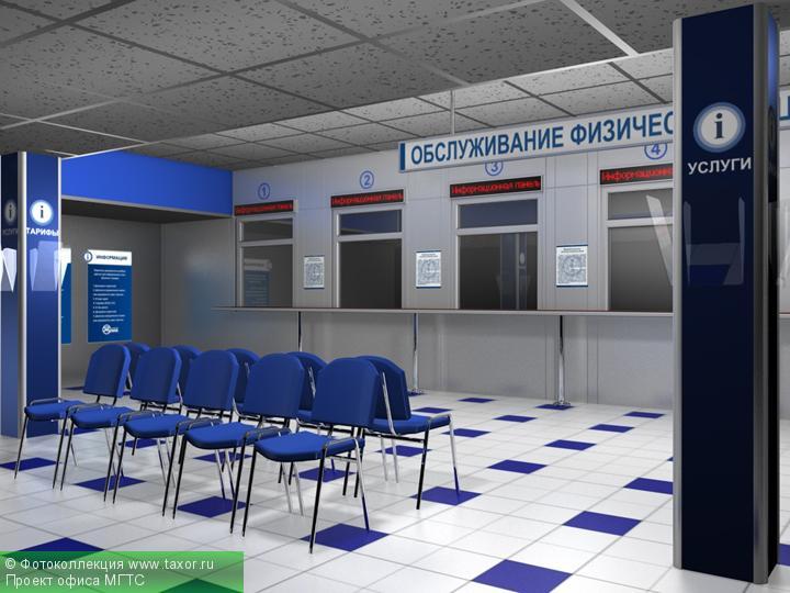 Галерея: 3D-галерея — Проект офиса МГТС