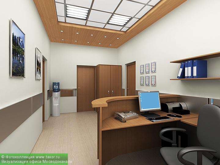 Галерея: 3D-галерея — Визуализация офиса Мосводоканала