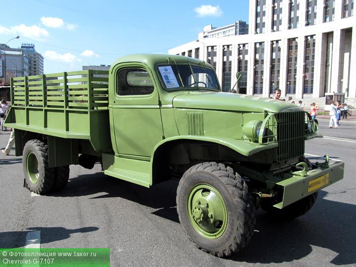 Галерея: Автоэкзотика, олдтаймеры и ретро-автомобили — Chevrolet-G-7107