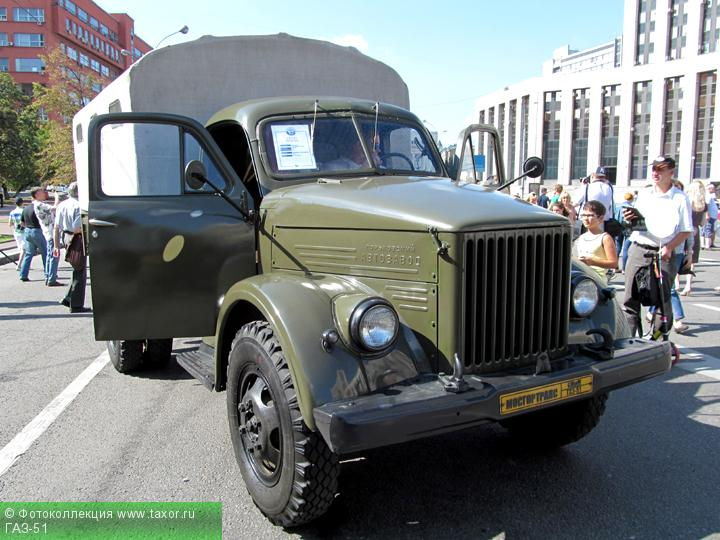 Галерея: Автоэкзотика, олдтаймеры и ретро-автомобили — ГАЗ-51