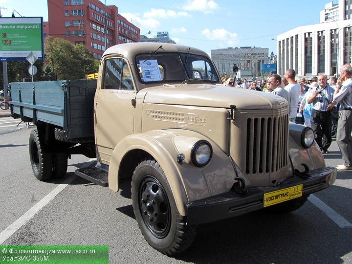 Галерея: Автоэкзотика, олдтаймеры и ретро-автомобили — УралЗИС-355М