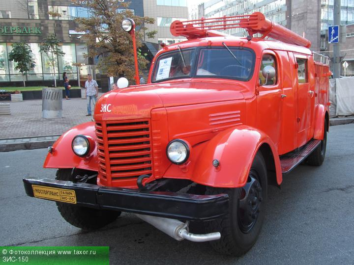 Галерея: Автоэкзотика, олдтаймеры и ретро-автомобили — ЗИС-150