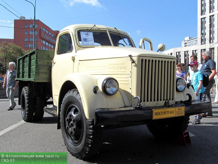 Галерея: Автоэкзотика, олдтаймеры и ретро-автомобили — ГАЗ-93