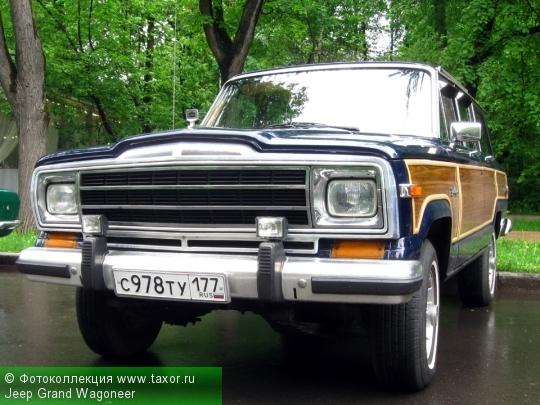 Галерея: Автоэкзотика, олдтаймеры и ретро-автомобили — Jeep Grand Wagoneer