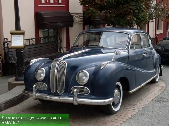 Галерея: Автоэкзотика, олдтаймеры и ретро-автомобили — BMW 501