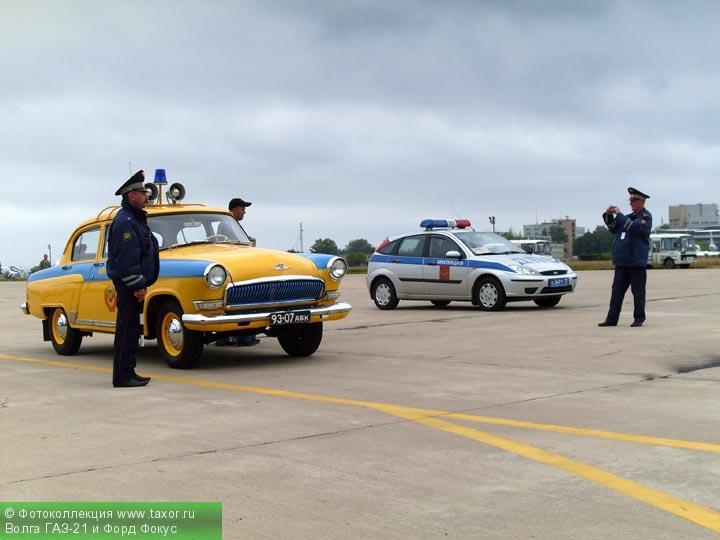 Галерея: Автоэкзотика, олдтаймеры и ретро-автомобили — Волга ГАЗ-21 и Форд Фокус