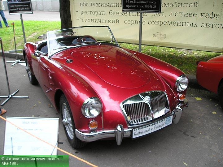 Галерея: Автоэкзотика, олдтаймеры и ретро-автомобили — MG-1600