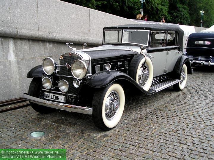 Галерея: Автоэкзотика, олдтаймеры и ретро-автомобили — Cadillac V16 All Weather Phaeton