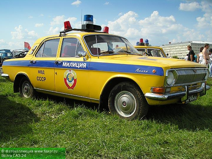 Галерея: Автоэкзотика, олдтаймеры и ретро-автомобили — Волга ГАЗ-24