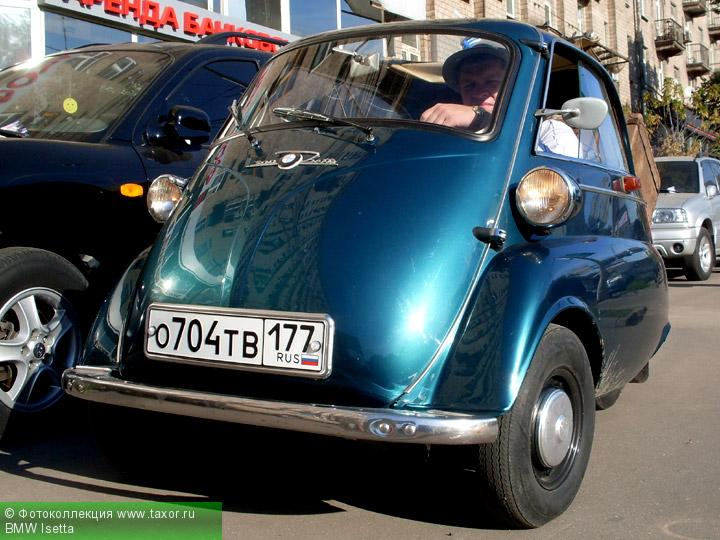 Галерея: Автоэкзотика, олдтаймеры и ретро-автомобили — BMW Isetta