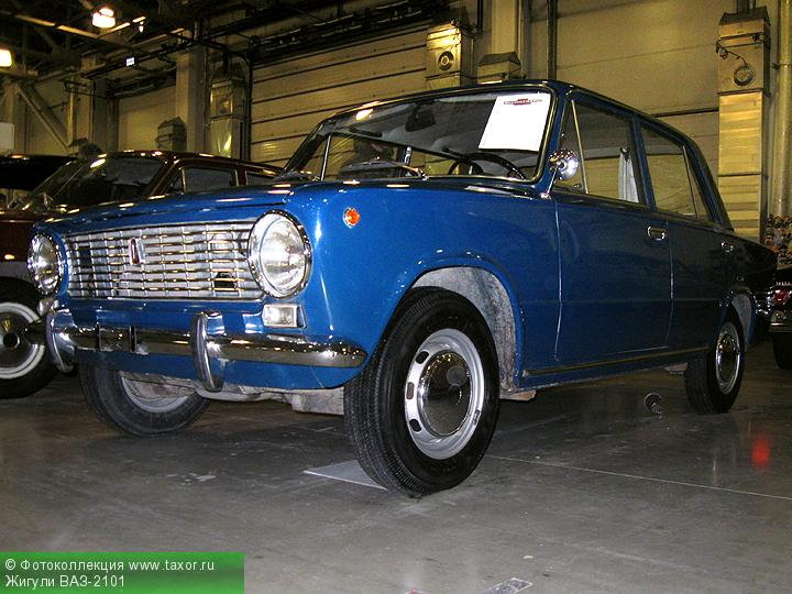 Галерея: Автоэкзотика, олдтаймеры и ретро-автомобили — Жигули ВАЗ-2101
