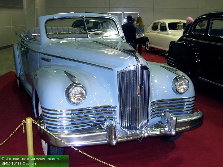 Галерея: Автоэкзотика, олдтаймеры и ретро-автомобили — ЗИС-101П Фаэтон