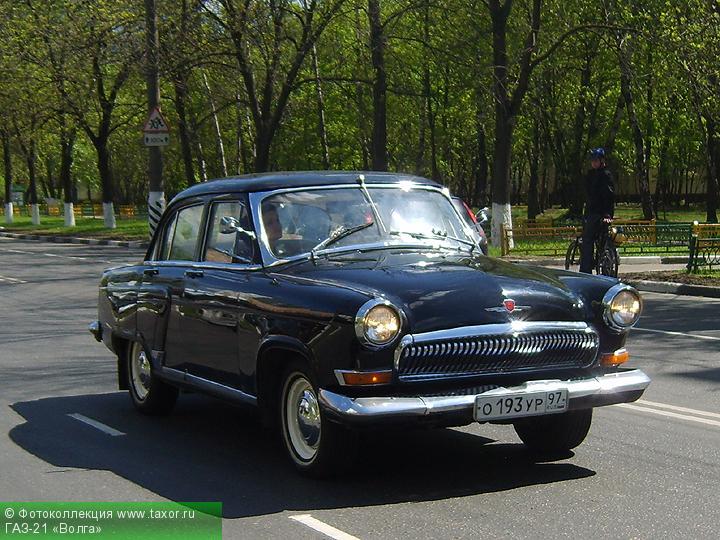 Галерея: Автоэкзотика, олдтаймеры и ретро-автомобили — ГАЗ-21 «Волга»