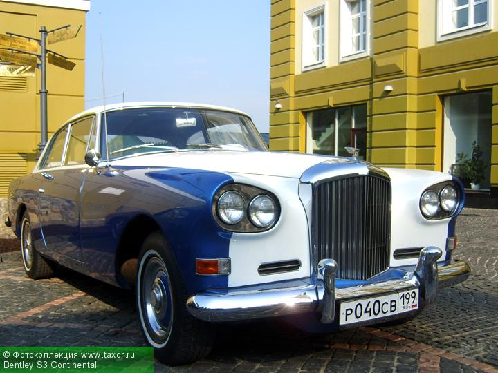 Галерея: Автоэкзотика, олдтаймеры и ретро-автомобили — Bentley S3 Continental