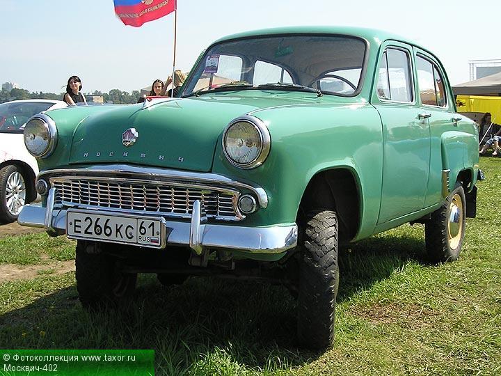 Галерея: Автоэкзотика, олдтаймеры и ретро-автомобили — Москвич-402