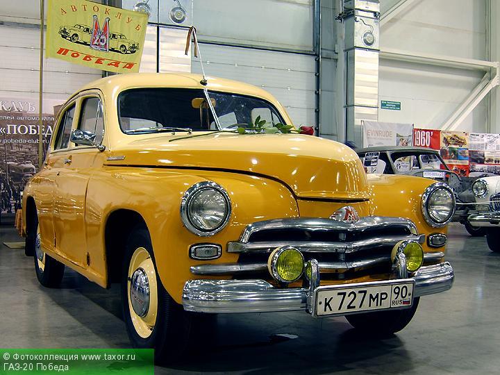 Галерея: Автоэкзотика, олдтаймеры и ретро-автомобили — ГАЗ-20 Победа