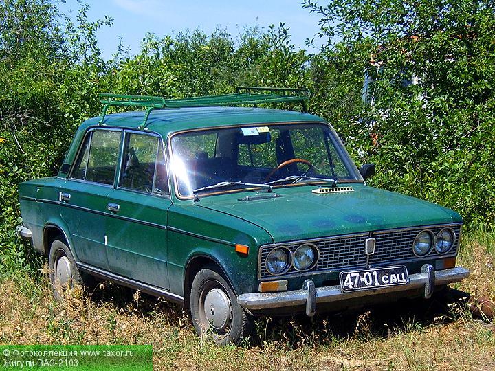 Галерея: Автоэкзотика, олдтаймеры и ретро-автомобили — Жигули ВАЗ-2103