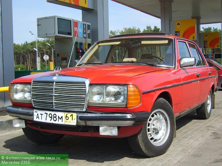 Галерея: Автоэкзотика, олдтаймеры и ретро-автомобили — Mercedes-230E