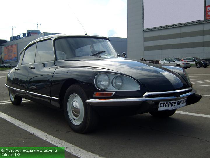 Галерея: Автоэкзотика, олдтаймеры и ретро-автомобили — Citroen-DS