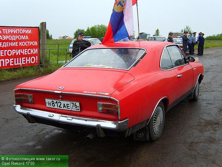 Галерея: Автоэкзотика, олдтаймеры и ретро-автомобили — Opel Rekord 1700