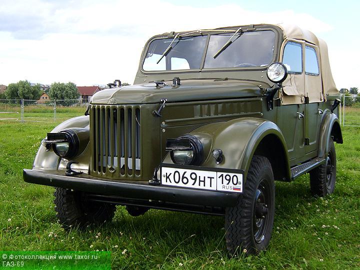 Галерея: Автоэкзотика, олдтаймеры и ретро-автомобили — ГАЗ-69