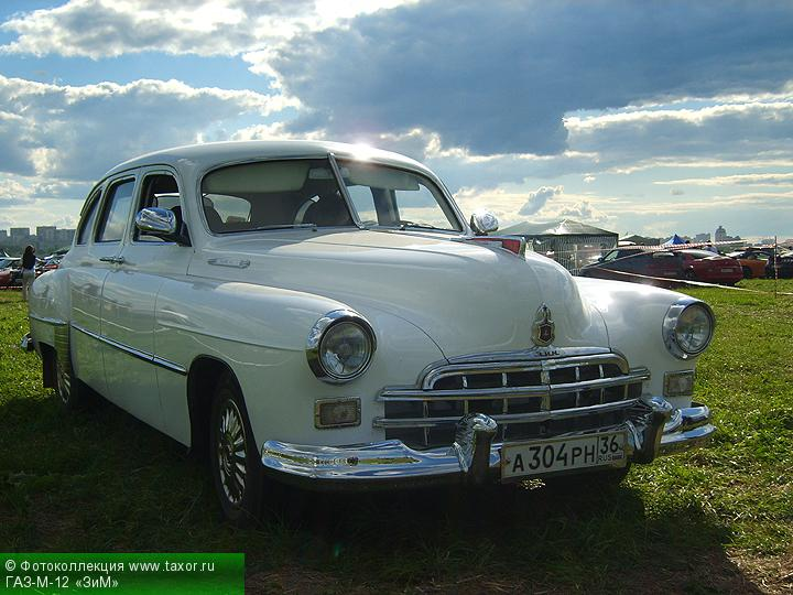 Галерея: Автоэкзотика, олдтаймеры и ретро-автомобили — ГАЗ-М-12 «ЗиМ»
