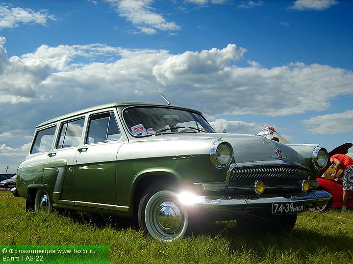 Галерея: Автоэкзотика, олдтаймеры и ретро-автомобили — Волга ГАЗ-22