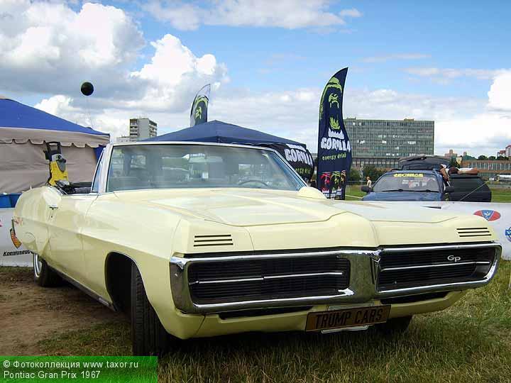 Галерея: Автоэкзотика, олдтаймеры и ретро-автомобили — Pontiac Gran Prix 1967