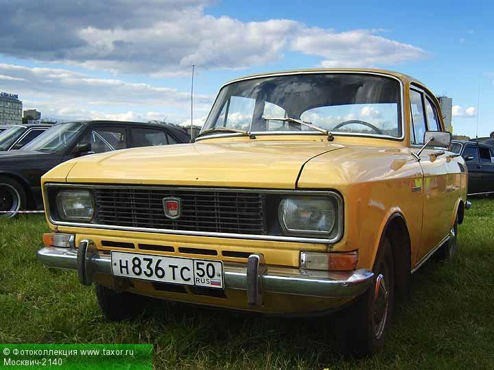 Галерея: Автоэкзотика, олдтаймеры и ретро-автомобили — Москвич-2140