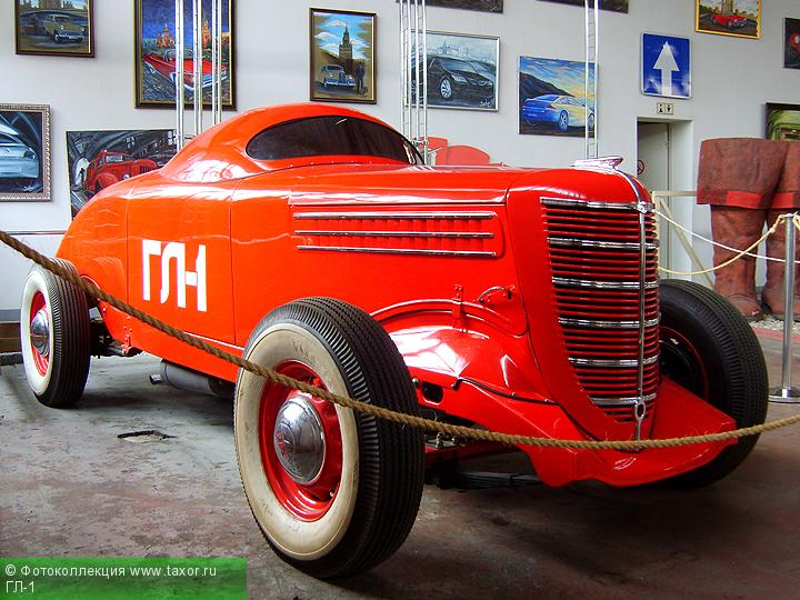 Галерея: Автоэкзотика, олдтаймеры и ретро-автомобили — ГЛ-1