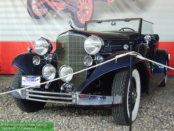 Галерея: Автоэкзотика, олдтаймеры и ретро-автомобили — Cadillak V-12 Fleetwood