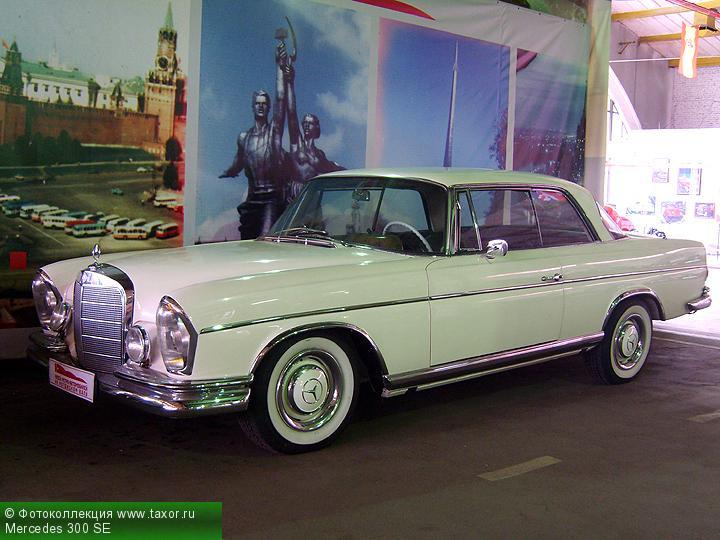 Галерея: Автоэкзотика, олдтаймеры и ретро-автомобили — Mercedes 300 SE