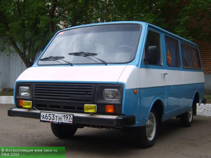 Галерея: Автоэкзотика, олдтаймеры и ретро-автомобили — РАФ-2203
