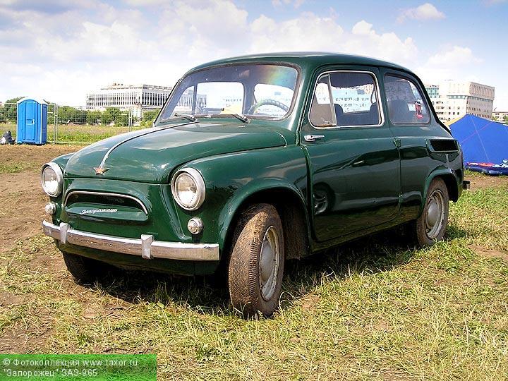 "Галерея: Автоэкзотика, олдтаймеры и ретро-автомобили — ""Запорожец"" ЗАЗ-965"