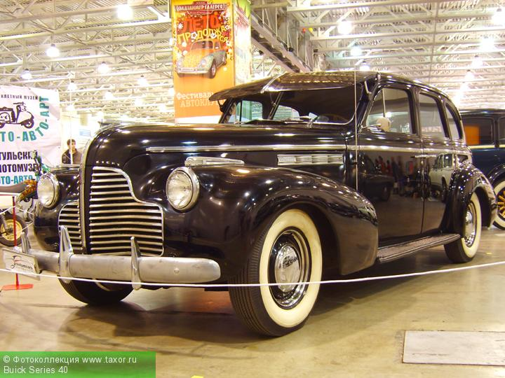 Галерея: Автоэкзотика, олдтаймеры и ретро-автомобили — Buick Series 40