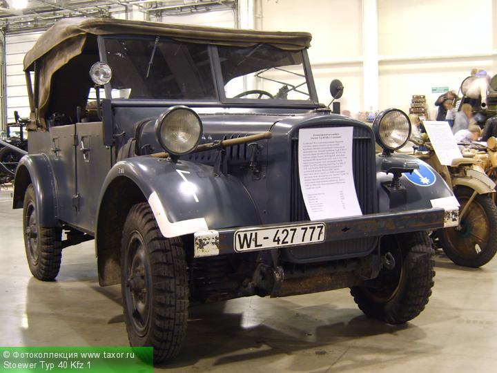 Галерея: Автоэкзотика, олдтаймеры и ретро-автомобили — Stoewer Typ 40 Kfz.1
