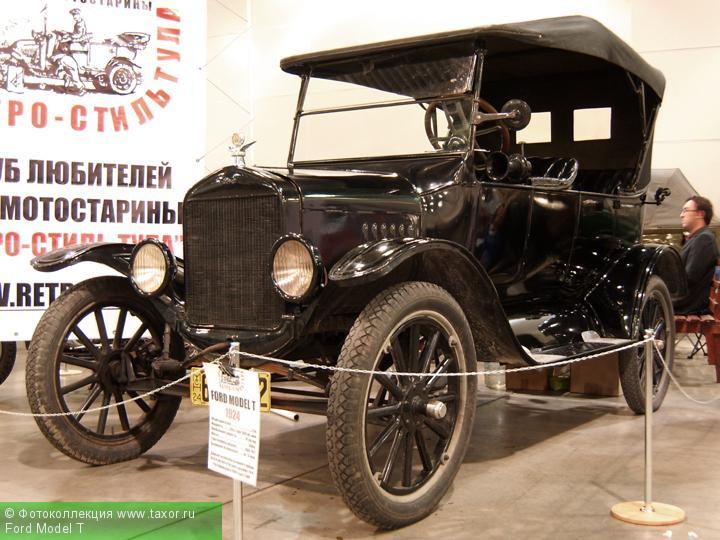Галерея: Автоэкзотика, олдтаймеры и ретро-автомобили — Ford Model T