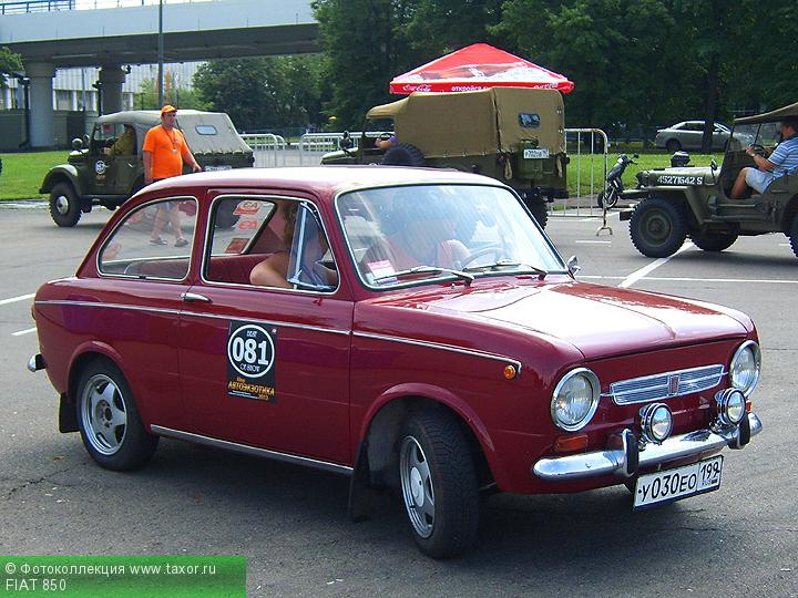 Галерея: Автоэкзотика, олдтаймеры и ретро-автомобили — FIAT 850