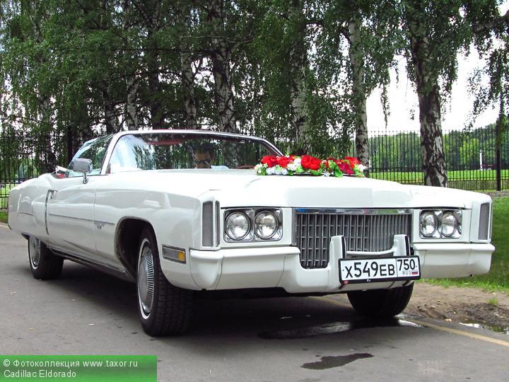 Галерея: Автоэкзотика, олдтаймеры и ретро-автомобили — Cadillac Eldorado