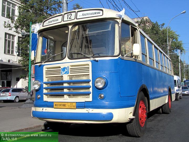 Галерея: Автоэкзотика, олдтаймеры и ретро-автомобили — ЛиАЗ-158